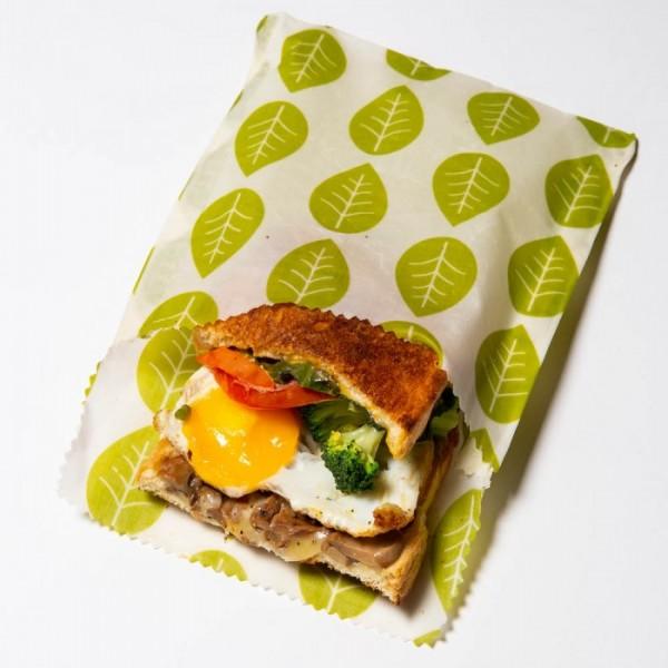 """Nuts Vegane Sandwich & Snack Beutel """"Grüne Blätter"""" 2er Set"""