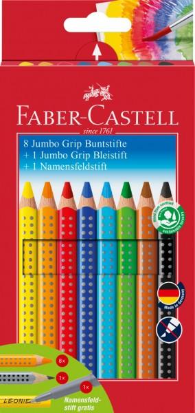 Faber-Castell Jumbo Grip Promotionetui 8+1+1